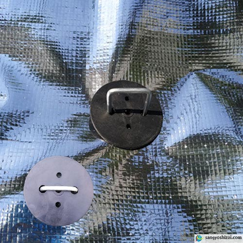 KS アルミ反射シート固定ピン