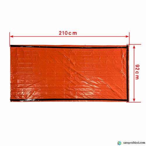 緊急アルミサバイバル寝袋 オレンジ展開図寸法画像