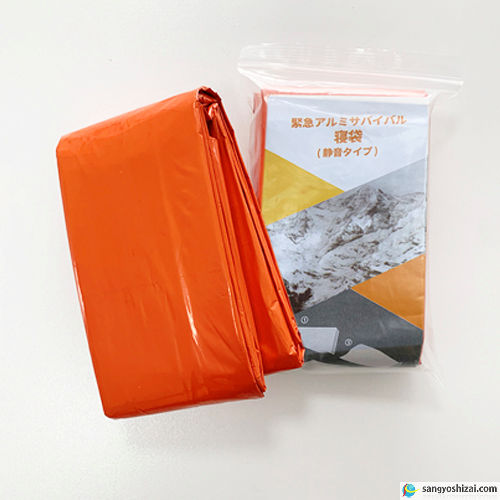緊急アルミサバイバル寝袋 オレンジ拡大画像