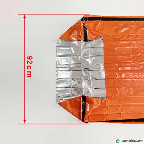 緊急アルミサバイバル寝袋 オレンジ寝袋間口寸法画像
